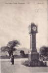 Old Clocktower